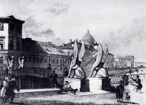 Гоберт, Цепной и пешеходный мост на Екатерининском канале между Казанским и Каменным мостами. 1834 год.