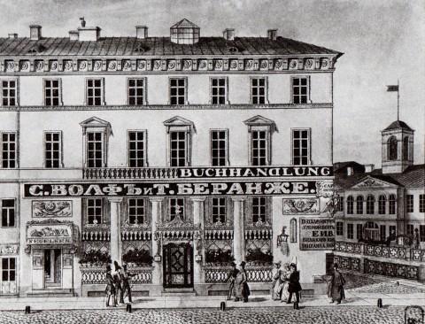 Неизвестный художник, Кондитерская С. Вольфа и Т. Беранже на углу Невского проспекта и набережной Мойки. 1830-е годы.