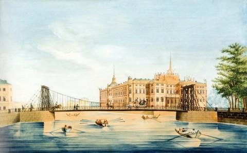 Хлебников М., Вид Пантелеймоновского моста и Михайловского замка. 1827 год.