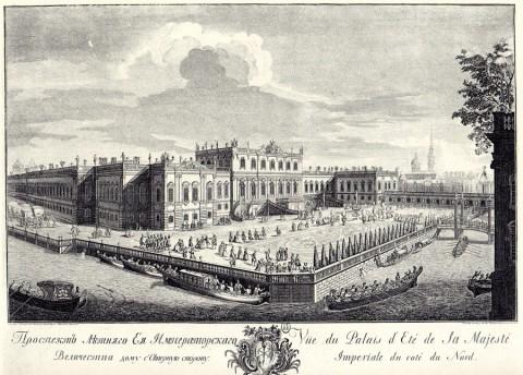 Махаев М. И., Проспект Летняго Ея Императорскаго Величества дому с Северною сторону. 1749-1750 годы.