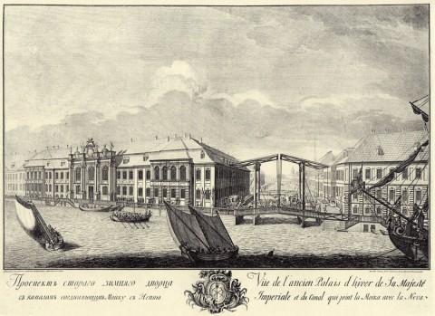 Махаев М. И., Проспект старого зимняго дворца с каналом соединяющим Мойку с Невою. 1750 год.