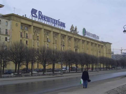 Петровская наб., 8. 2006.03.18.