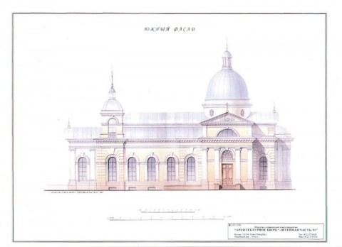 Проект южного фасада церкви Рождества Христова на Песках. Источник: hram.spb.ru