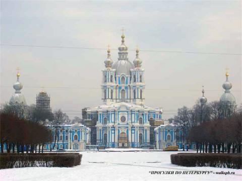 Смольный монастырь, Смольный собор