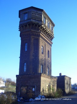 Водонапорная башня.