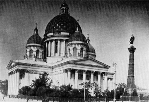 Троицкий собор, 1890-е гг.. 1890-е гг..