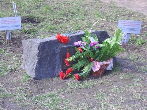 Закладной камень на площади Мужества. 2007.04.14.