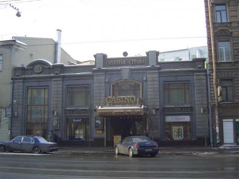 Владимирский пр., 13. 2006.02.23.