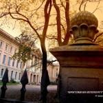 Сад Академии художеств