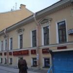 Ларинской гимназии дома
