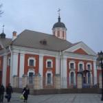 Трёх святителей церковь