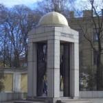 Памятник военным медикам