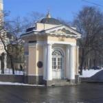 Часовня Андреевского собора