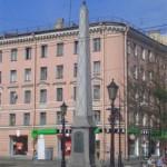 Стелла у Андреевского собора