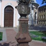Памятник-бюст Ф. А. Головину