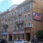 Kamennoostrovskij-prospekt/21_4038_kamennoostr8.jpg