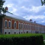 Комендантский дом