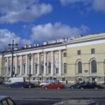 Университетская наб., 1