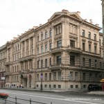 Крестьянского поземельного банка дом