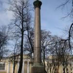 akademii-hudozhestv-sad/23_3333__akadhud_sad03.jpg