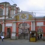 Вход в Александро-Невскую лавру