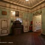 Зал в доме А. С. Меншикова