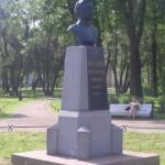 Памятник в Детском парке им. 9 января