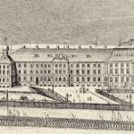 Фрагмент гравюры Махаева. Зимний дворец Анны Иоанновны