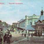 istorija-sankt-peterburga/01_1956__img_006.jpg