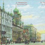 istorija-sankt-peterburga/01_1957__img_009.jpg