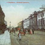 istorija-sankt-peterburga/01_1957__img_010.jpg
