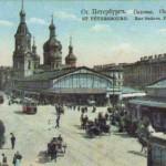 istorija-sankt-peterburga/01_1958__img_016.jpg