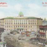 istorija-sankt-peterburga/01_1958__img_018.jpg