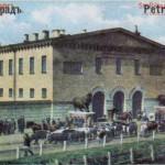 istorija-sankt-peterburga/01_1959__img_020.jpg