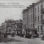 Большой проспект у Введенской улицы