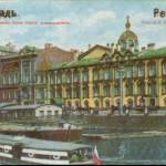 Фонтанка близ Аничкова моста