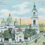 istorija-sankt-peterburga/01_2014__img_087.jpg