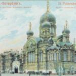 istorija-sankt-peterburga/01_2015__img_090.jpg