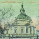 istorija-sankt-peterburga/01_2015__img_091.jpg