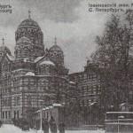 istorija-sankt-peterburga/01_2016__img_099.jpg