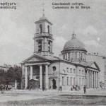 istorija-sankt-peterburga/01_2016__img_101.jpg