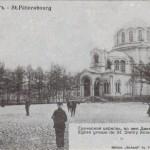 istorija-sankt-peterburga/01_2017__img_105.jpg