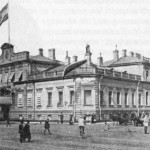 Дворец Германского посольства