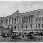 Новый корпус Публичной библиотеки