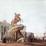 Петровская (Сенатская) площадь