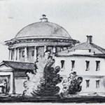 Троицкая церковь (