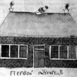Дом Петра I на Берёзовом острове