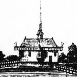 Дом А. Д. Меншикова на Берёзовом острове