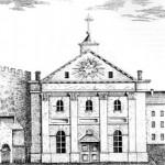 Шведская лютеранская церковь