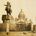 istorija-sankt-peterburga/15_5303__img_226.jpg